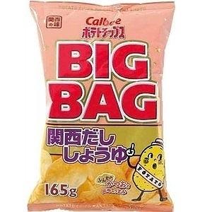 BIG BAG ポテトチップス.jpg
