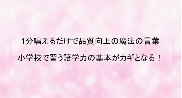 SnapCrab_NoName_2019-10-21_2-13-19_No-00.jpg