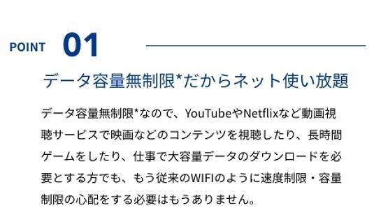 SnapCrab_NoName_2019-12-11_5-38-11_No-00.jpg