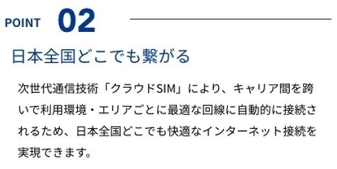 SnapCrab_NoName_2019-12-11_5-38-29_No-00.jpg
