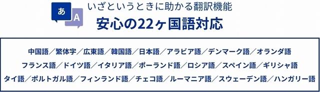 SnapCrab_NoName_2019-12-11_5-39-29_No-00.jpg