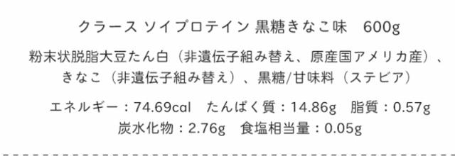 SnapCrab_NoName_2019-12-13_10-37-51_No-00.jpg