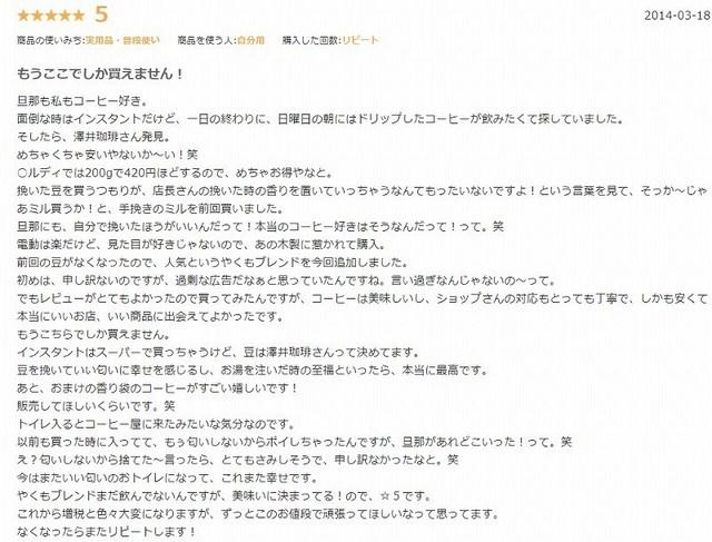 SnapCrab_NoName_2019-12-14_4-49-26_No-00.jpg
