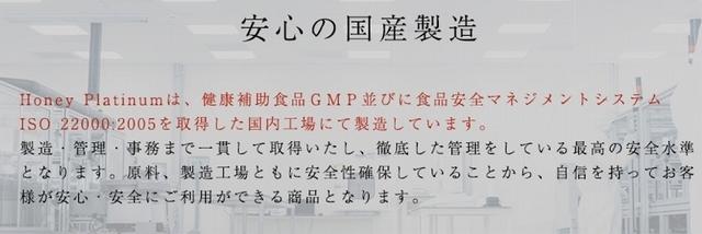 SnapCrab_NoName_2019-12-20_8-46-15_No-00.jpg