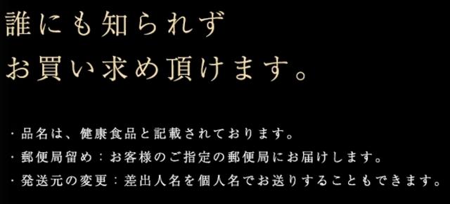 SnapCrab_NoName_2019-12-20_8-46-31_No-00.jpg