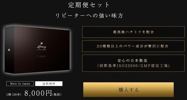 SnapCrab_NoName_2019-12-20_8-47-33_No-00.jpg