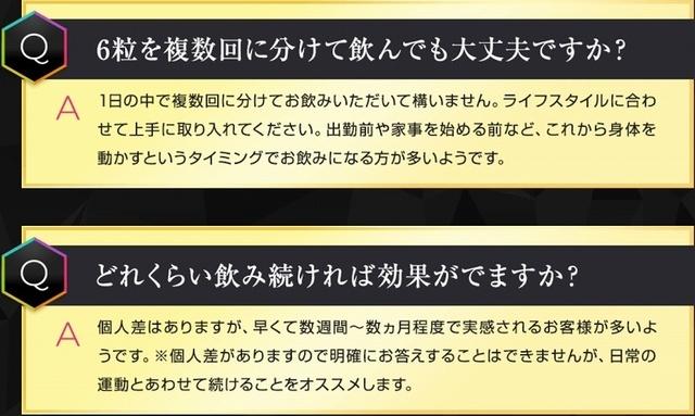 SnapCrab_NoName_2019-12-21_8-16-53_No-00.jpg