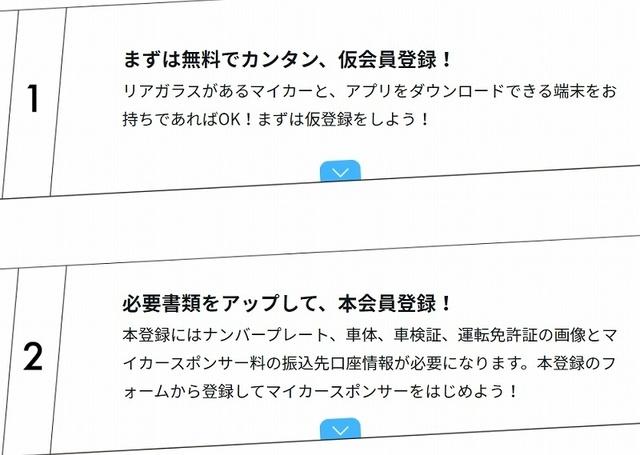 SnapCrab_NoName_2019-12-23_9-55-40_No-00.jpg