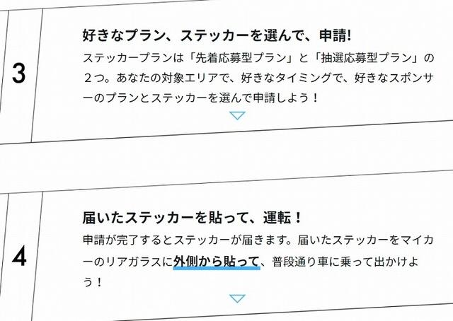 SnapCrab_NoName_2019-12-23_9-55-51_No-00.jpg