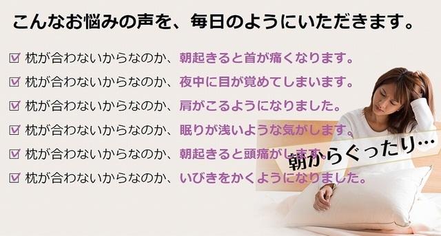SnapCrab_NoName_2019-12-26_7-37-9_No-00.jpg