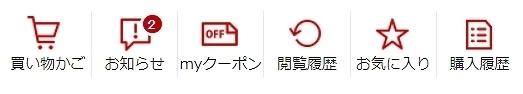 SnapCrab_NoName_2019-12-9_13-42-30_No-00.jpg