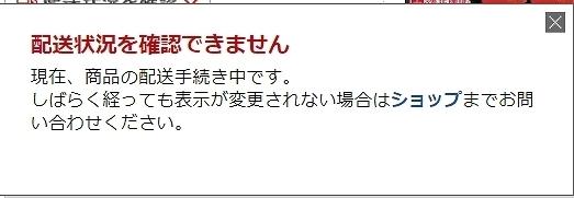 SnapCrab_NoName_2019-12-9_13-44-23_No-00.jpg