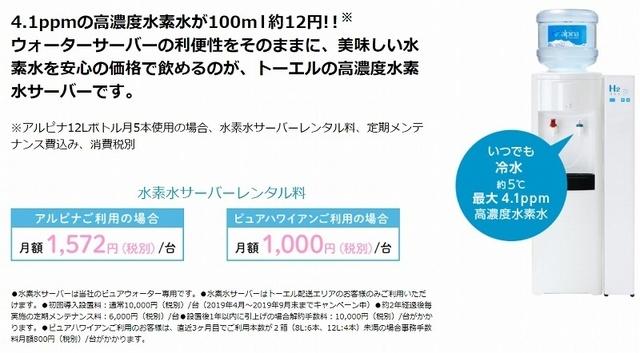 SnapCrab_NoName_2019-8-10_16-24-36_No-00.jpg