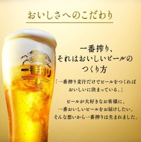 SnapCrab_NoName_2019-8-18_14-26-46_No-00.jpg