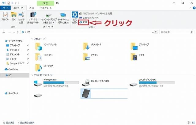 SnapCrab_NoName_2019-8-27_7-51-50_No-00.jpg