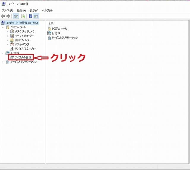 SnapCrab_NoName_2019-8-27_7-54-9_No-00.jpg
