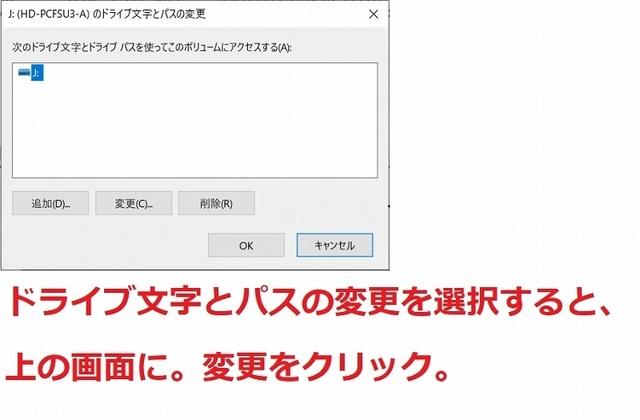 SnapCrab_NoName_2019-8-27_8-1-7_No-00.jpg